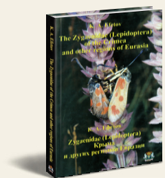 The Zygaenidae (Lepidoptera) of the Crimea and other regions of Eurasia